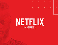 Netflix in Greek | Titles Localisation