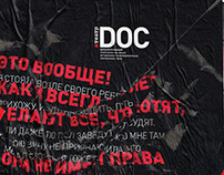 «ТЕАТР.DOC» special project posters