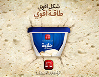 Rashidi Elmizan New Pack Campaign
