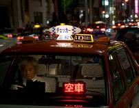 ROBERTO ELEUTERI / Toshi no utsuroi (urban passages)