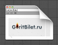 Goritbilet.ru website