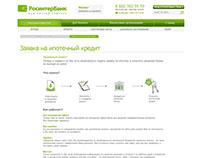 page Bank Rosinterbank