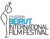 Beirut Film Festival Ad (TVC)