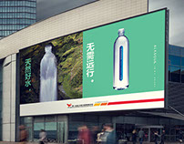 ALKAQUA Bottle Water Campaign Visual