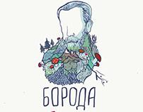 Boroda Bazhova Tourist Agency Logo