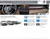 BMW Ural