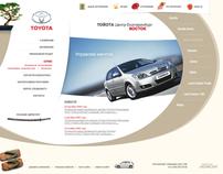 Toyota-vostok