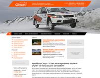 UralMotorSport