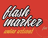 FLASH MARKER (แฟลช มาร์เกอร์)