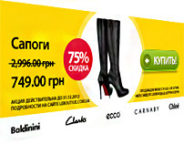 Banner with CTR 1,22%