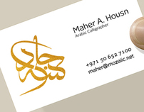 Personal ID (Business Cards)