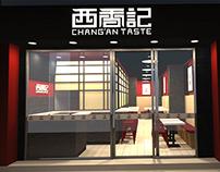 CHANG'AN TASTE - Interior Design (Restaurant)