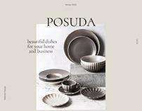 WEB DESIGN Mobile First. Интернет-магазин посуды