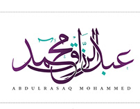 Arabic Calligraphy Logo VOL 3