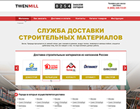 TwenMill