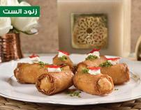 Hallab1881 Ramadan 2017 campaign