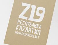 Rebranding | Kazantip Republic 2010