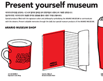 [A] Museum Stationery