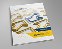 Palestine Islamic Bank Annual Report