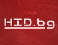 Hid.bg / Redesign