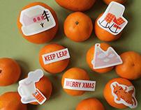 Merry Xmas & Keep Leap