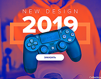 DualShock. Concept of landing page new style dualshock