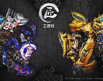 GANKER x transformers