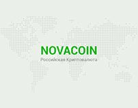 Nova coins