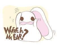 Where Is My Ear