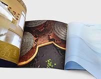 Westin | Development Brochure