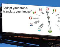 AdaptLogo advertising campaign English 1