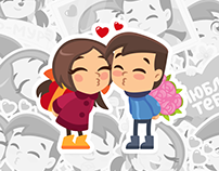 VALENTINE'S DAY. Vkontakte stickers set – 2016