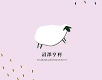 logo酷卡設計_沼澤亨利
