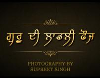 Sikh Portraits - Guru Di Ladli Fauj