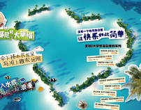 U-tour ad. - Islands series