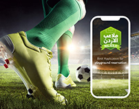 Malaebjo App