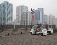 Modern China?