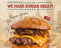 Advertising We made burger greate! for NEW YORK / Рекла