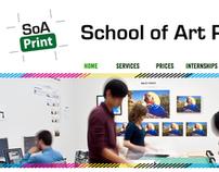 School of Art Print Studio Website