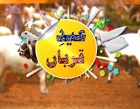 Eid-UL-Adha Bumper