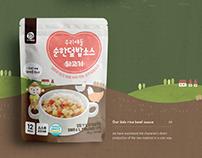 MiznCo Infants Foods Package Design