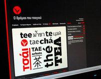 Tea Route - www.tearoute.gr