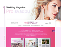 Wedding magazine Pro svadbu