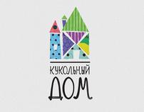 """""""Кукольный Дом"""""""