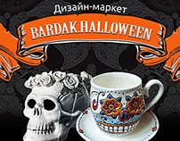 "Ceramic collection ""Happy Halloween"" on Bardak Fest"