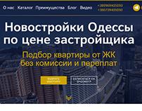 Сайт для экспертов по недвижимости