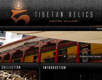 Tibetan Relics: Onine Gallery