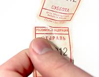Soviet ticket calendar