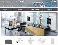 Creamic Shop: e-Commerce web site