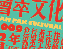 NamPak Cultural day event poster